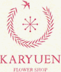 KARYUEN